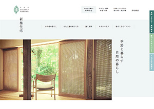 富山県の工務店 木の香 前川建築