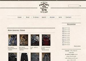 ヴィンセント店舗サイト